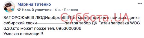 znimok-ekrana-2018-10-22-o-02.32.59