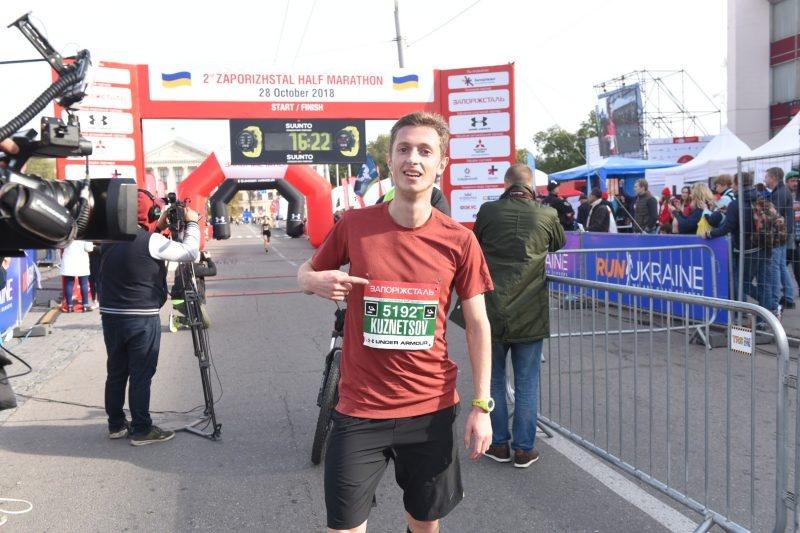 Фото: Александр Прилепа, iz.com.ua