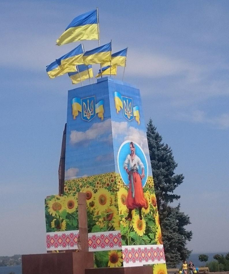 После сноса Ленина постамент украсили национальной символикой