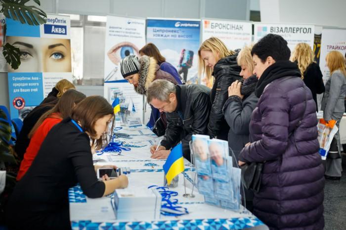 Фото 11_Конференция по офтальмологии