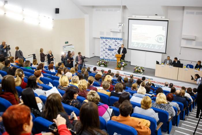 Фото 12_Конференция по офтальмологии
