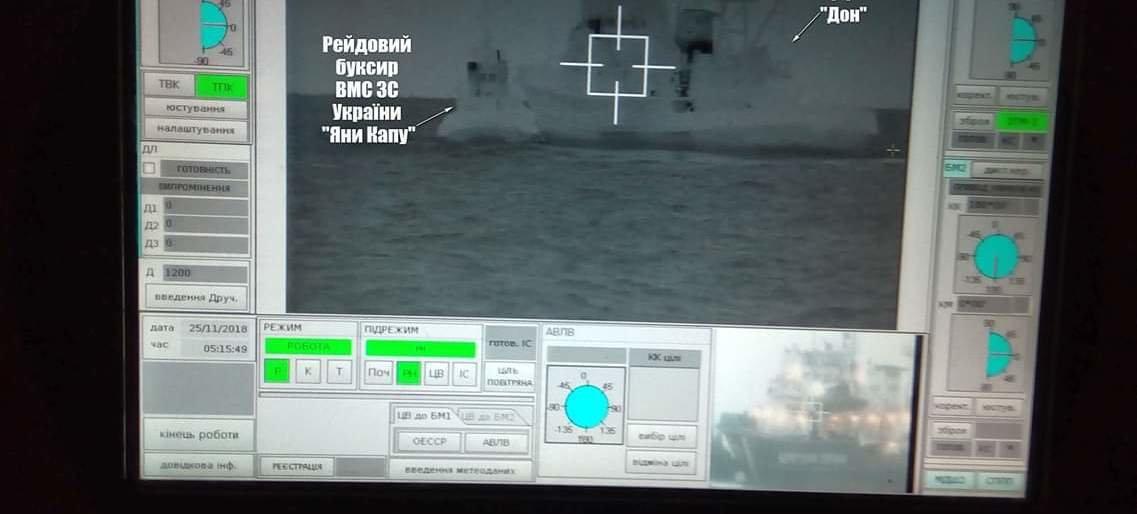 Аваков опубликовал видео атаки РФ на украинское судно: что происходит в Азовском море