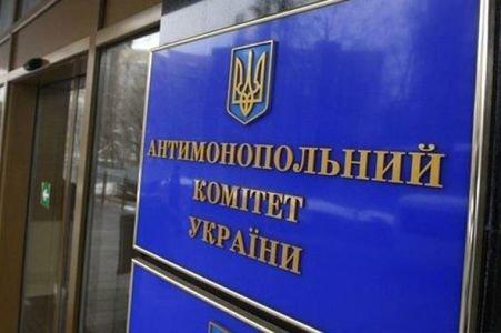 Антимонопольный комитет Украины назвал «Запорожьеоблэнерго» потенциальным банкротом и оштрафовал почти на 15 миллионов