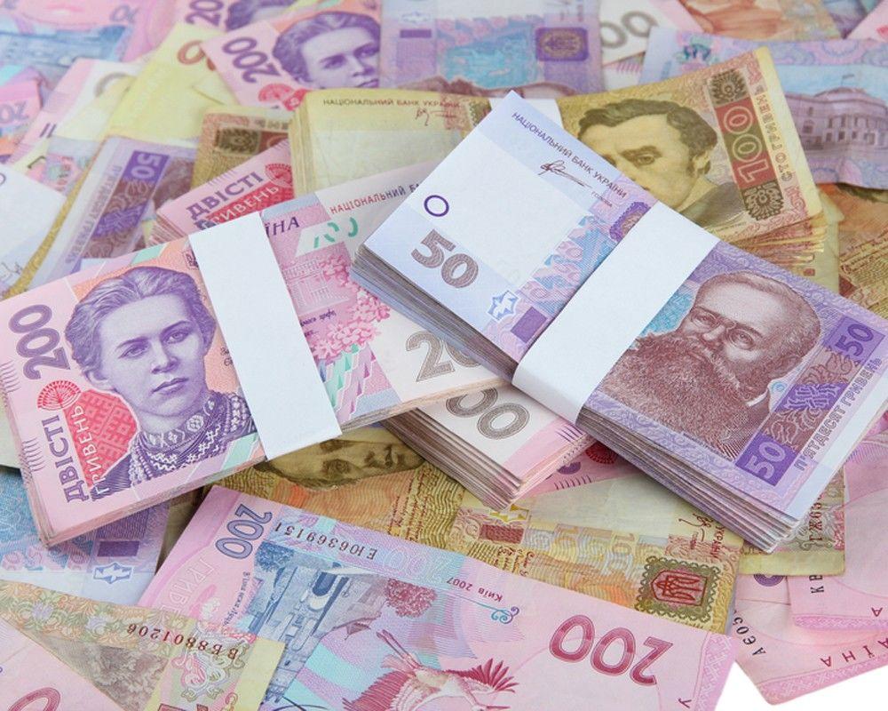 Безработная из Запорожской области оказалась обладательницей состояния в несколько миллионов – Индустриалка