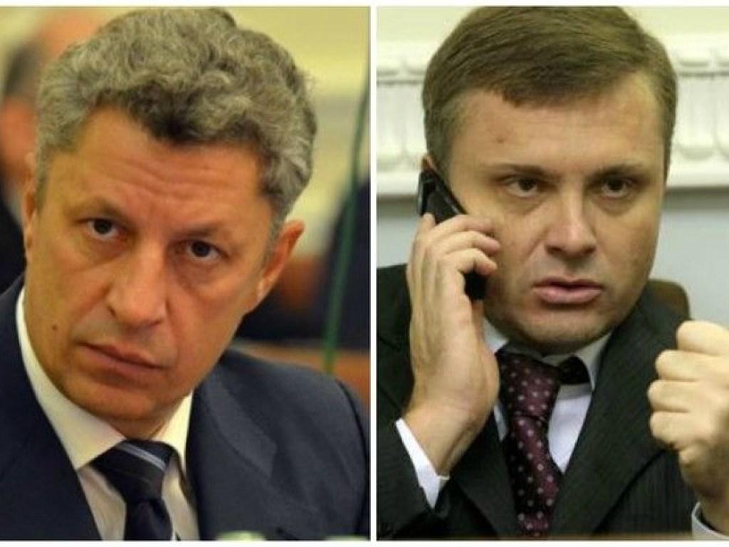 Бойко и Левочкина исключили из фракции «Оппозиционный блок»