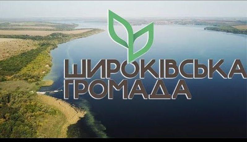 Больше всего неотапливаемых школ - в Запорожском районе – Индустриалка