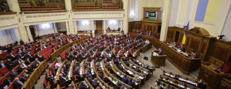 Бюджет-2019 принят: как голосовали запорожские нардепы