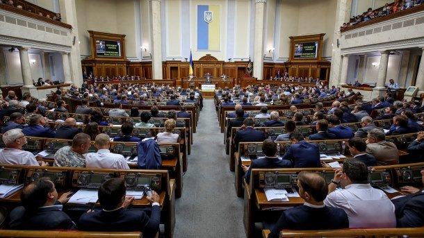 В Верховной Раде рассмотрели законопроекты о переименовании двух областей Украины