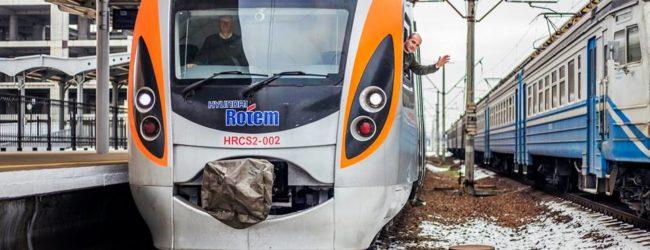 """В декабре """"Укрзализныця"""" запустит дополнительные рейсы поезда """"Киев-Запорожье"""""""