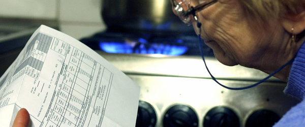 В «Запорожгаз» заявили, что ничего не заработали на повышении стоимости газа