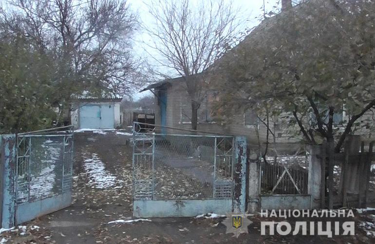 В Запорожской области двое отморозков избили и ограбили дедушку