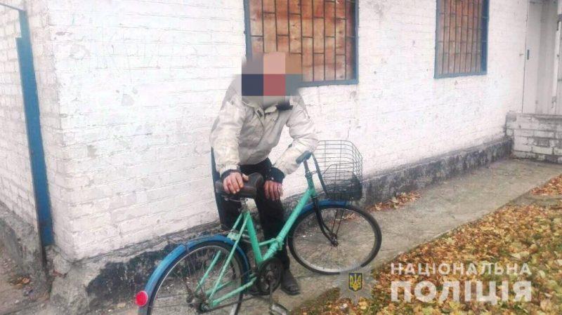 угнал велосипед