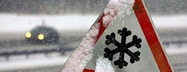 В Запорожской области на этой неделе может выпасть до 7 сантиметров снега