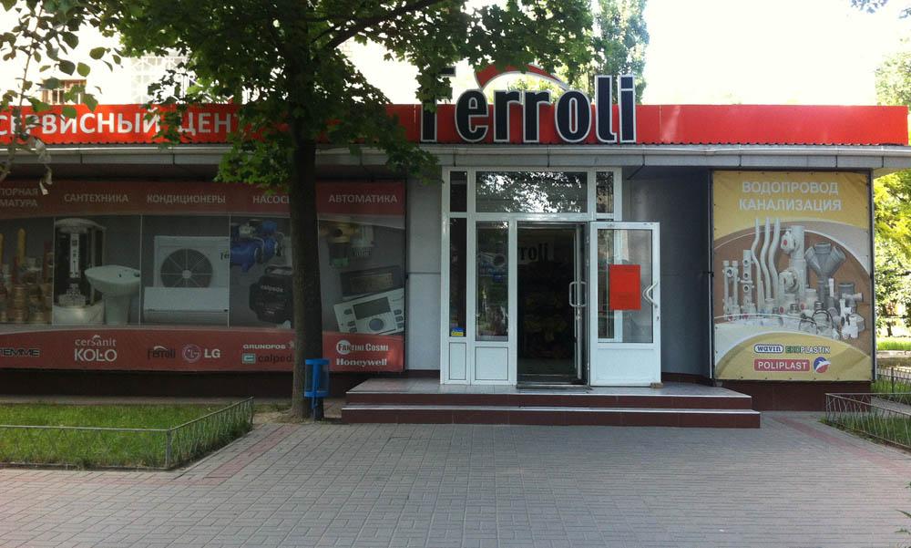 В Запорожской области обокрали магазин сантехники