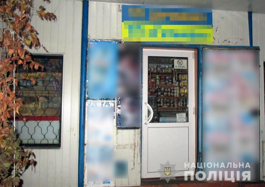 В Запорожской области ограбили магазин