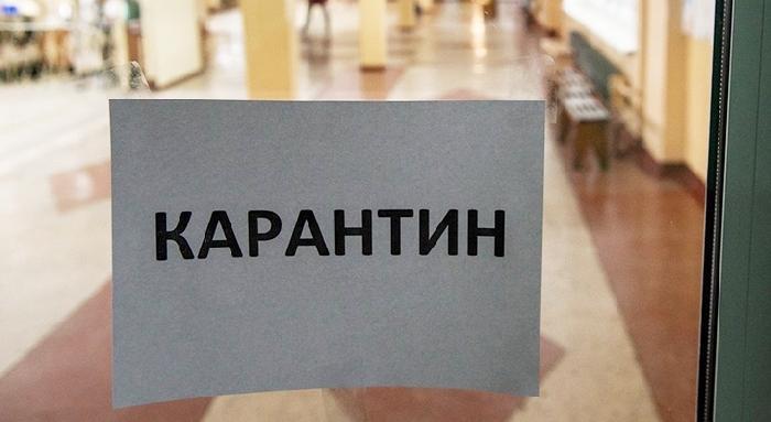 В Запорожской области растет количество школ, закрытых на карантин
