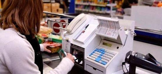 В Запорожской области рецидивист ограбил магазин
