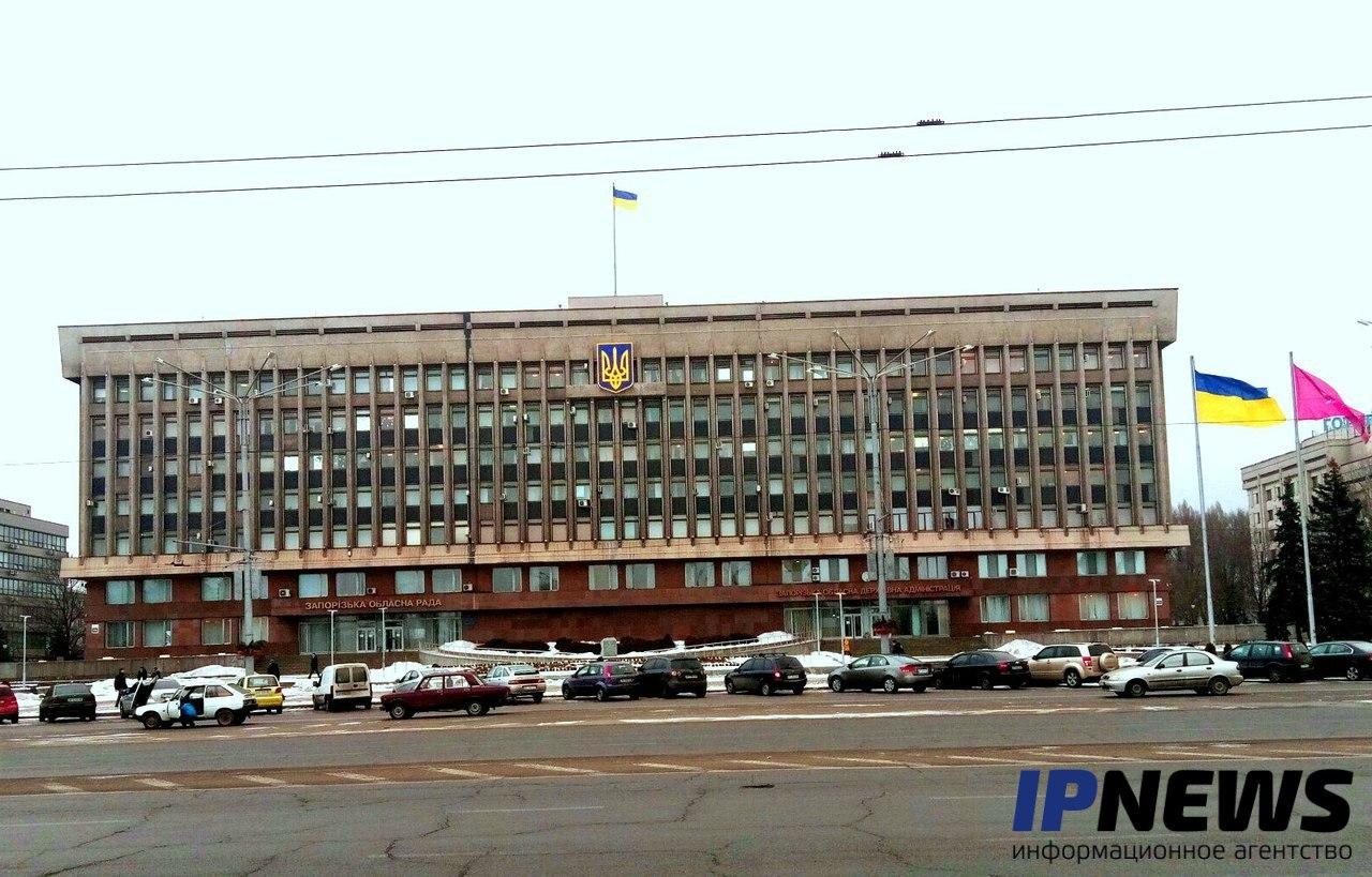 В Запорожской области скандальным карьером занялась рабочая группа