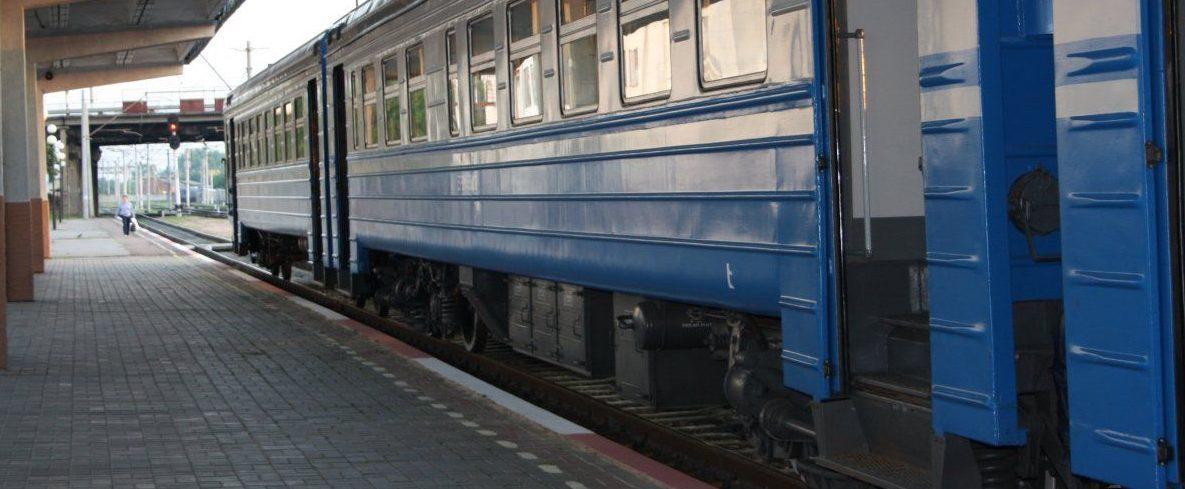 В Запорожской области усилят охрану вокзалов и аэропорта – Индустриалка