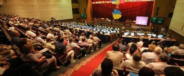 В Запорожском облсовете произошла «ротация» депутатов