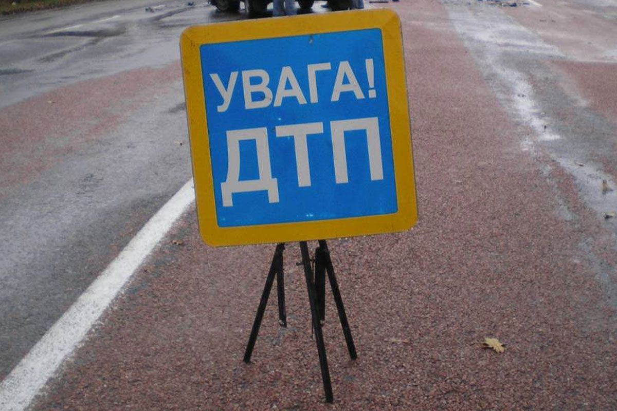 В Запорожье автомобиль автошколы сбил насмерть пешехода