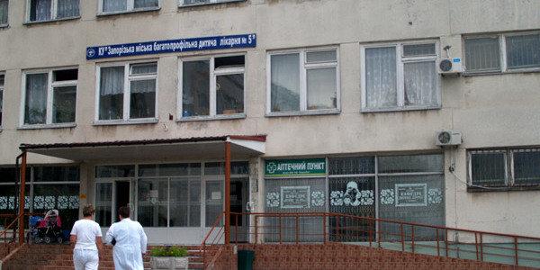 В Запорожье будут судить чиновника из детской больницы №5
