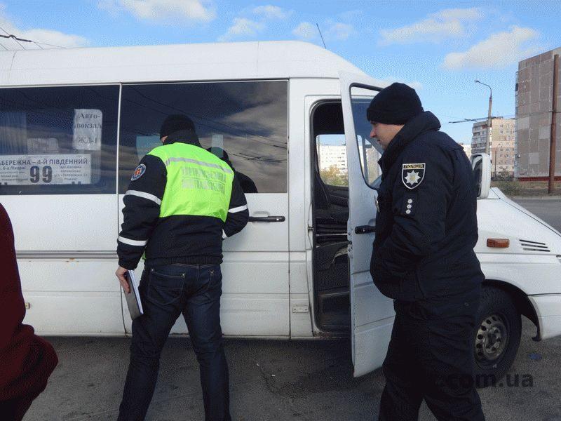 В Запорожье водители маршруток пытались скрыться от проверки