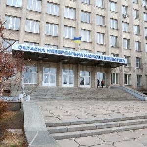В Запорожье действует необычный центр (ВИДЕО) - 12.11.2018, 09:05