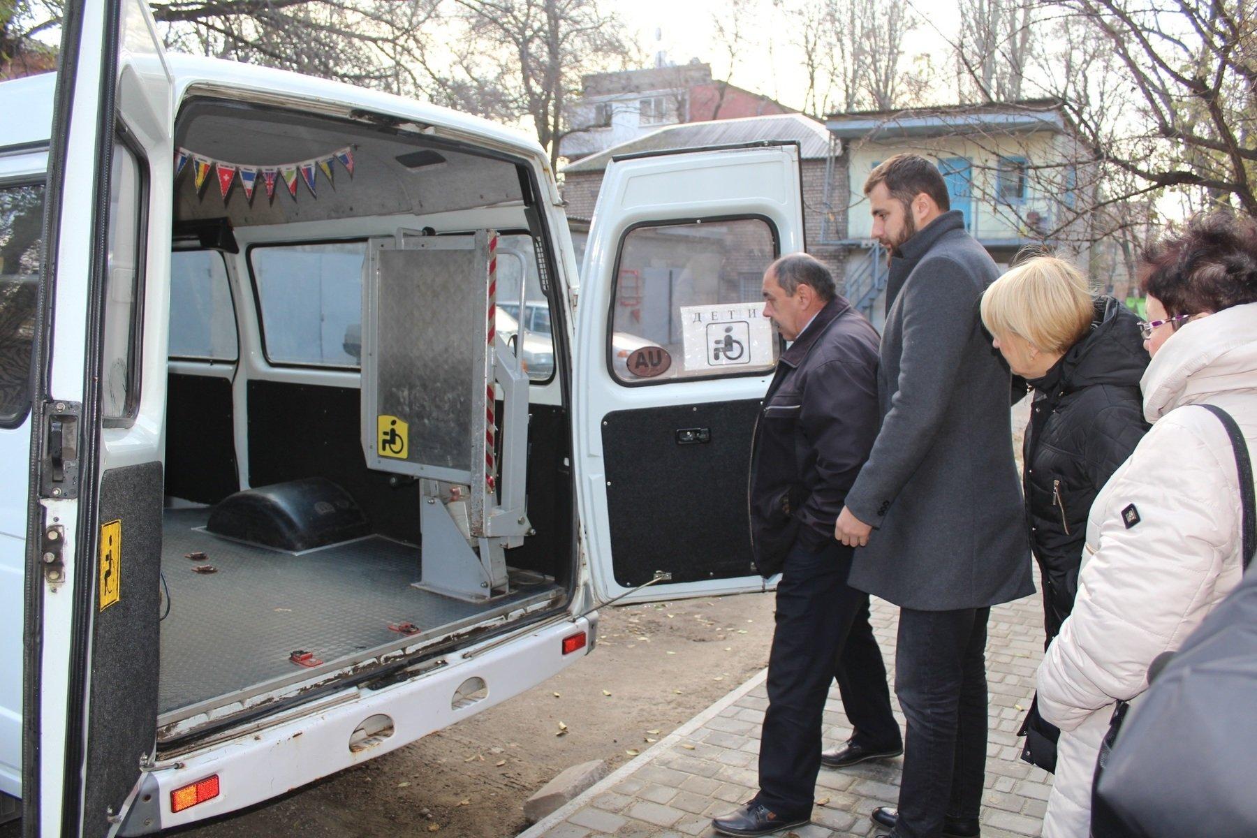 В Запорожье для детей с особыми потребностями создали «социальное такси», – ФОТО