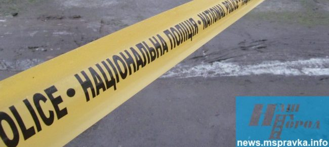 В Запорожье жестоко убили мужчину на глазах его жены – Индустриалка