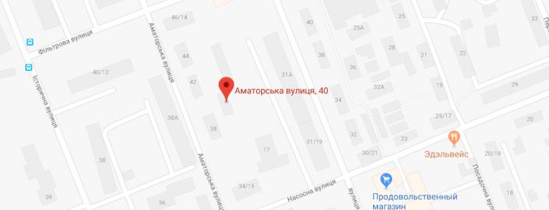 В Запорожье жилой дом на Кичкасе признают аварийным: жильцов собираются переселить