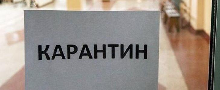 В Запорожье лицей №99 закрыли на карантин: отсутствовало 450 детей