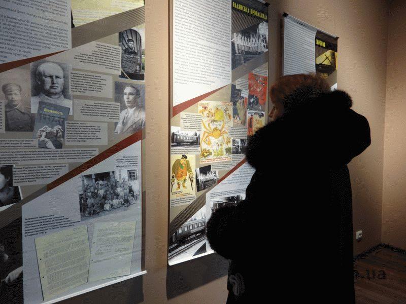 В Запорожье можно увидеть фотографии и документы из секретных архивов