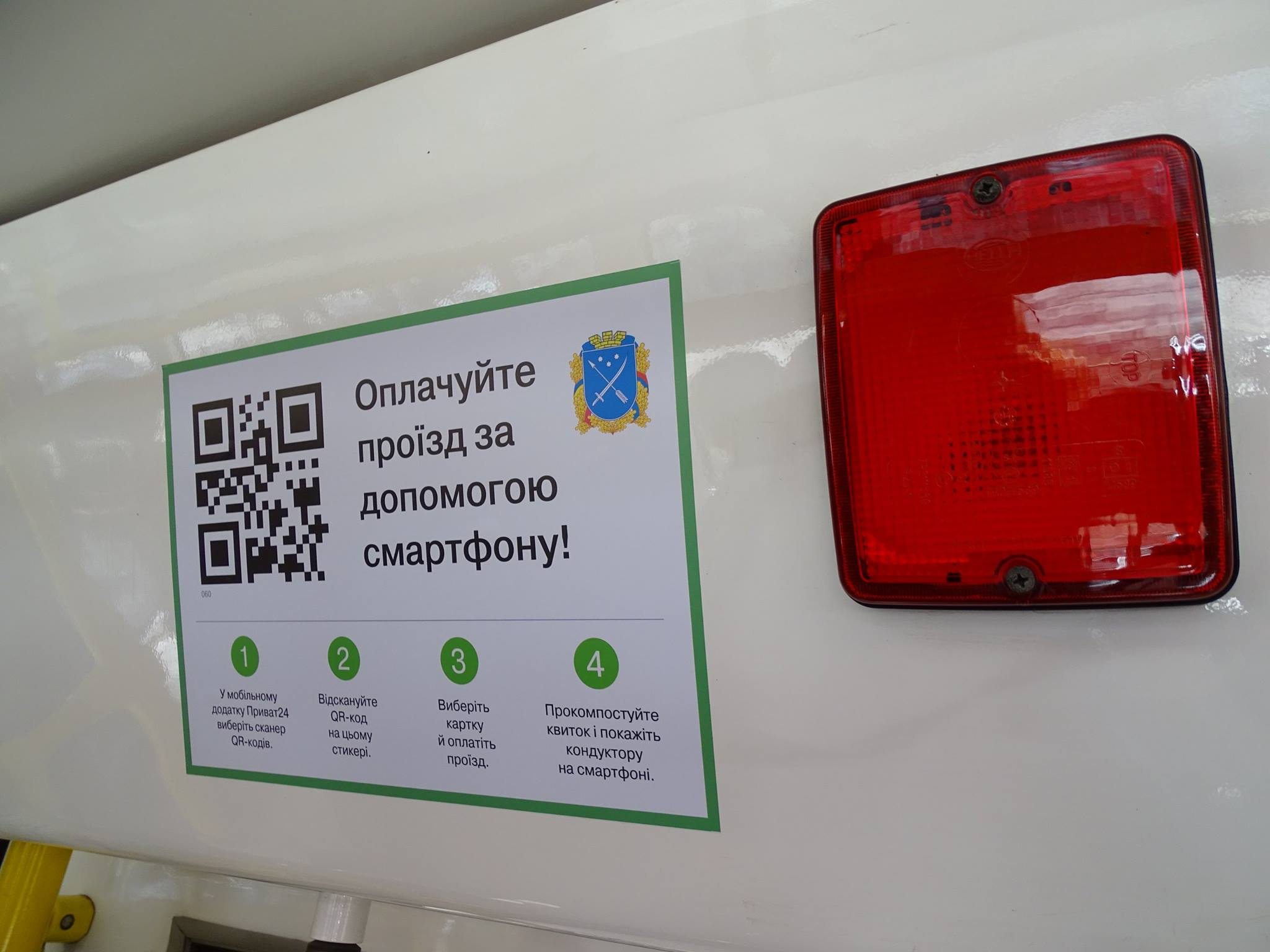 Mesto-dlya-vashey-reklamyi-2