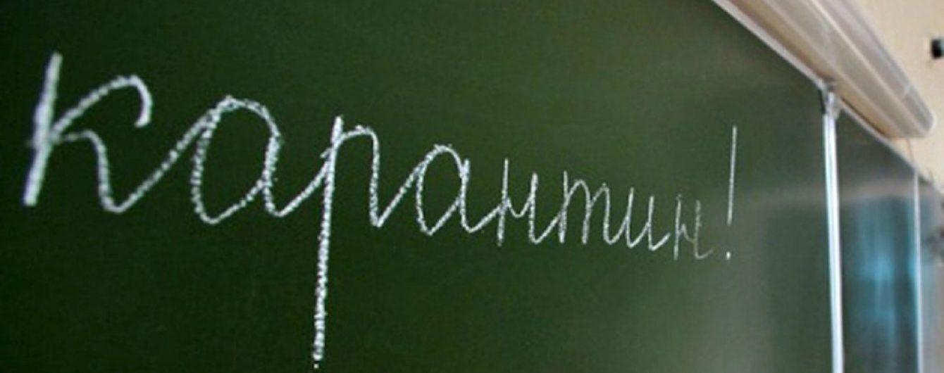 В Запорожье на карантин закрыли одну из школ