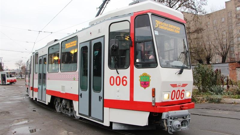 В Запорожье на линию вышел еще один европейский трамвай