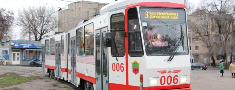 В Запорожье на маршрут вышел еще один немецкий трамвай, – ФОТО