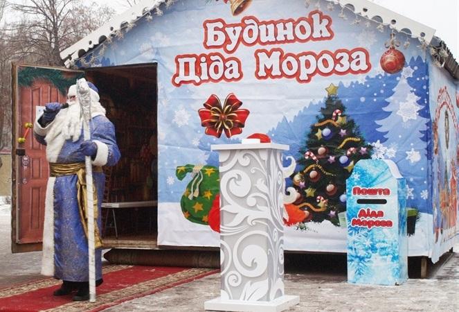 В Запорожье на организацию новогодних праздников выделили более полмиллиона гривен