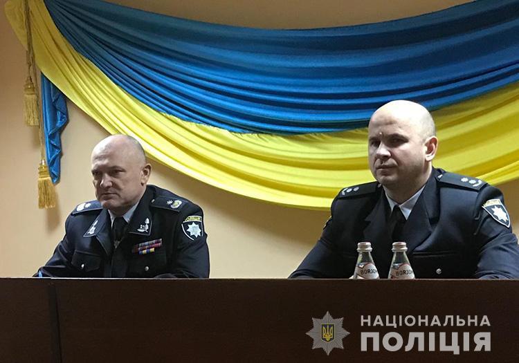 В Запорожье назначили начальника Заводского отделения полиции