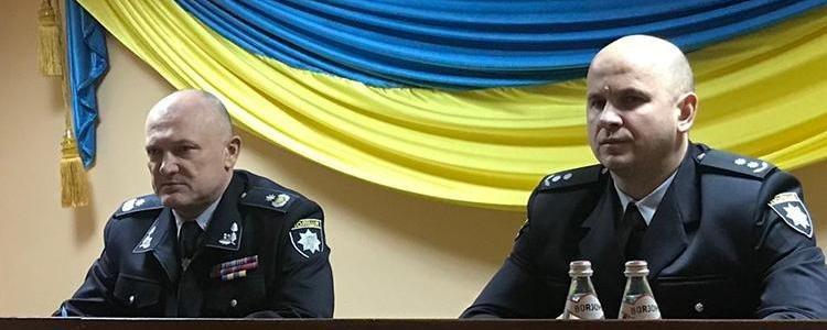 В Запорожье назначили очередного нового начальника райотдела