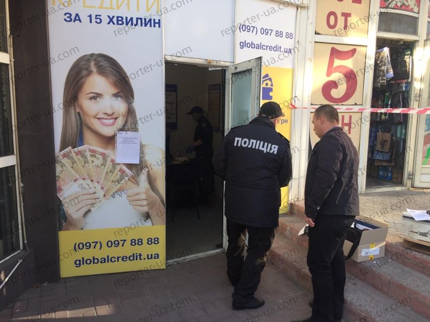 В Запорожье ограбили кредитную организацию