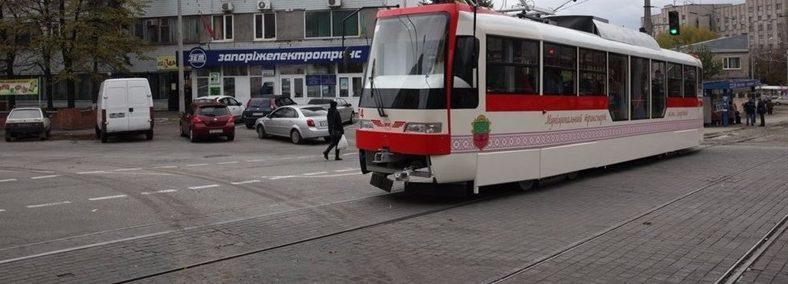 В Запорожье один из трамвайных маршрутов закроют почти на неделю – Индустриалка