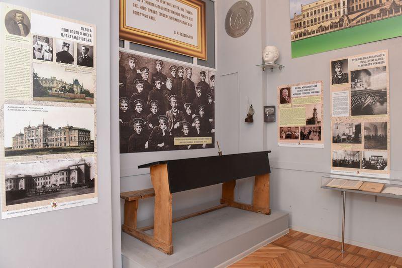 музей в ЗНТУ
