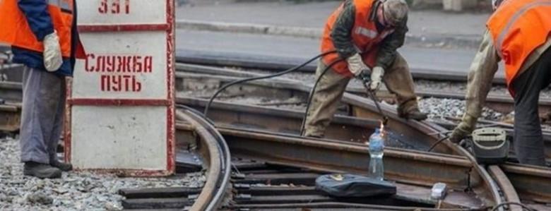 В Запорожье перестали ходить трамваи №12 и №15: переезд ремонтируют полтора года, - ФОТО
