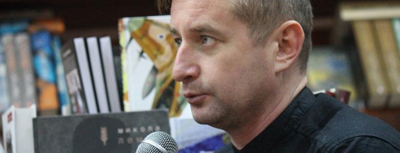 В Запорожье писатель Сергей Жадан встретился с читателями, – ФОТОРЕПОРТАЖ