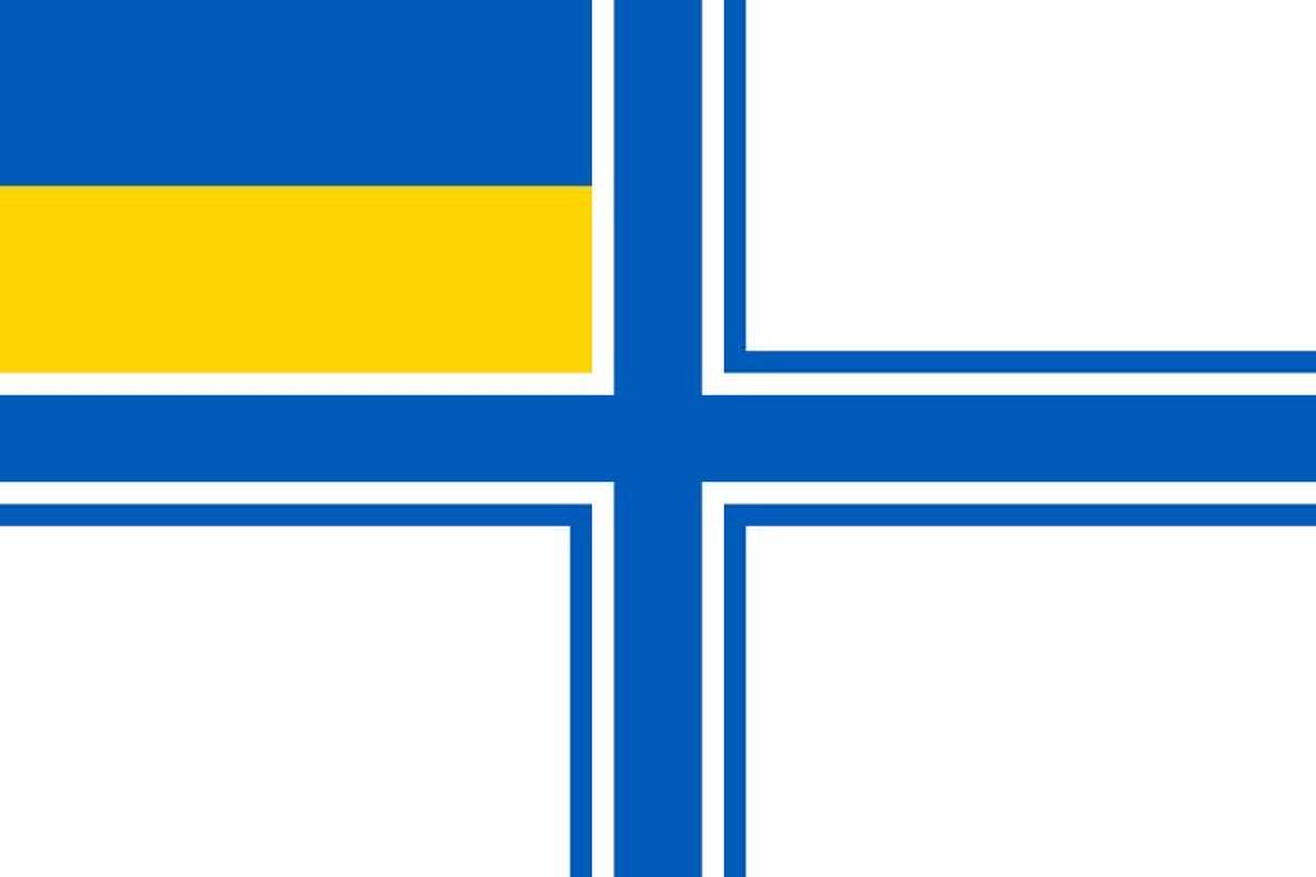 В Запорожье поднимут флаг ВМС Украины в поддержку пленных моряков