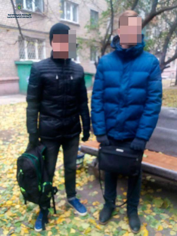 В Запорожье полиция обнаружила юных закладчиков наркотиков (ФОТО)