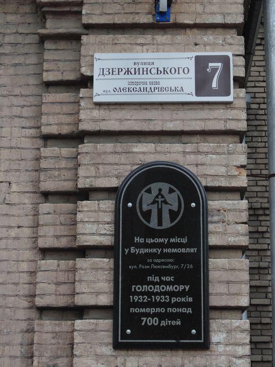 В Запорожье почтили память детей, погибших во время Голодомора