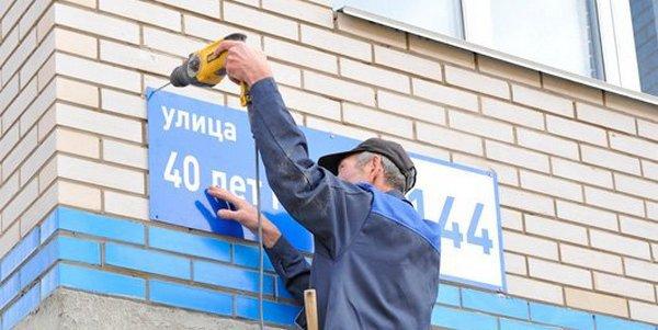 В Запорожье появились новые улицы – Индустриалка