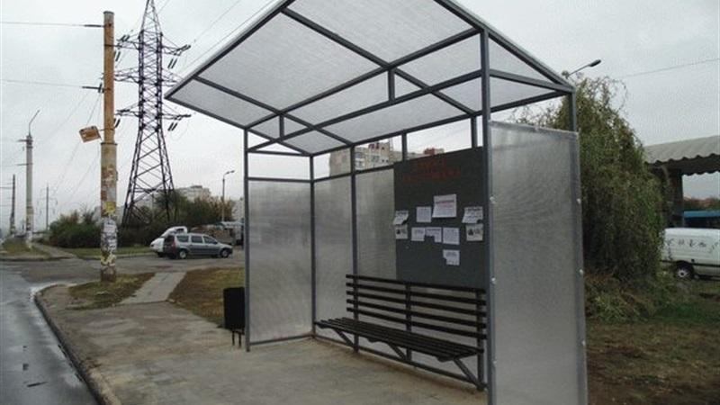 В Запорожье появится новая остановка транспорта